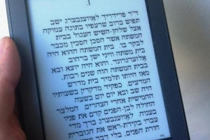 How to read Hebrew books in Kindle?